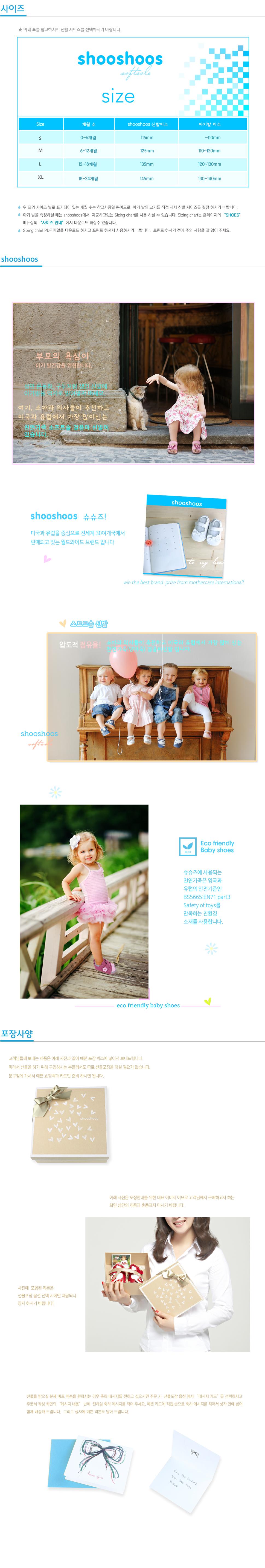 Detail-View-디자인변경6-1(20141121)_웹및장치용출력_08.jpg